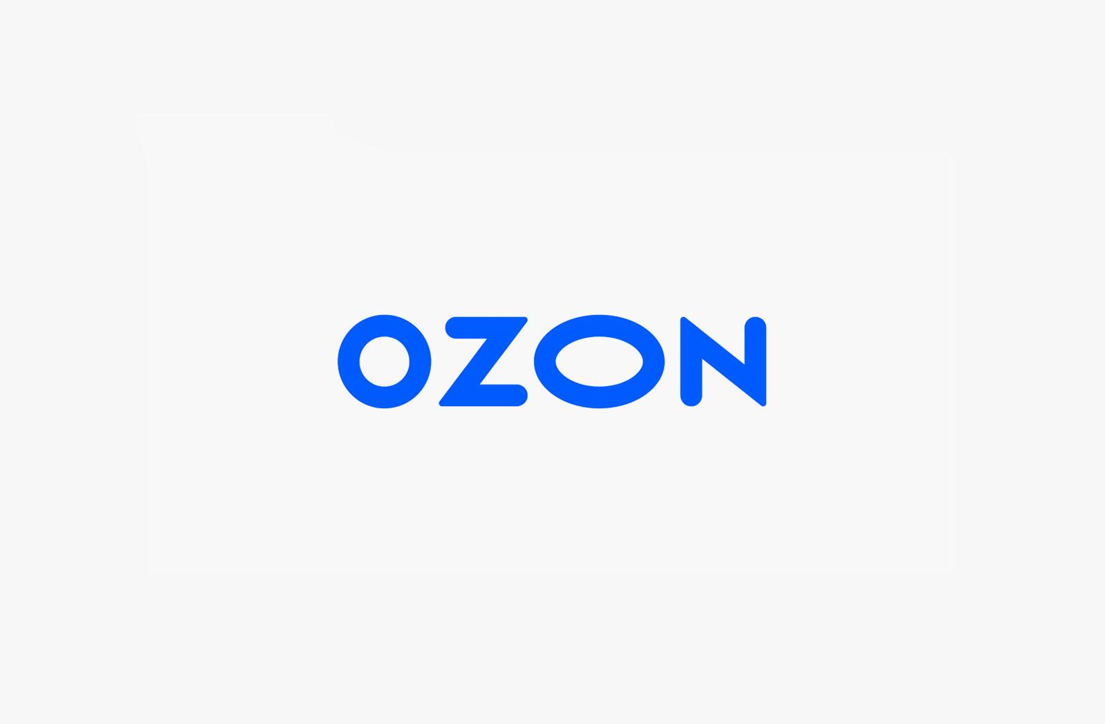 ozon-entegrasyon
